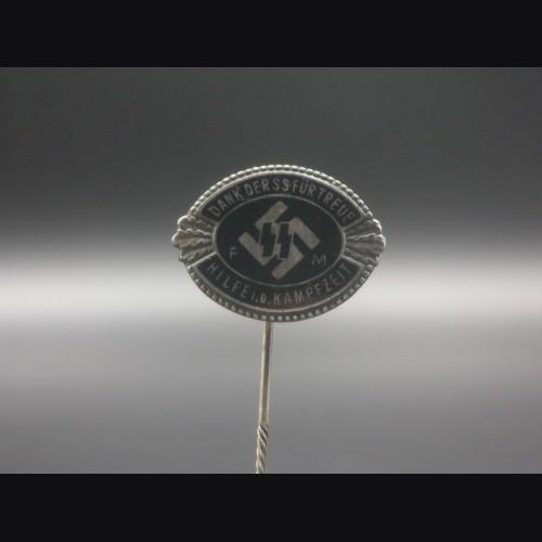 SS FM Honor Needle # 3279