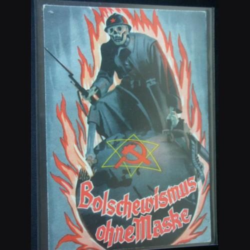 National Socialist Anti Bolshevik Postcard # 1017