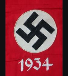 Deutschland Erwacht Streamer 1934 # 1141