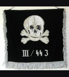 Waffen SS Trumpet Banner  # 701